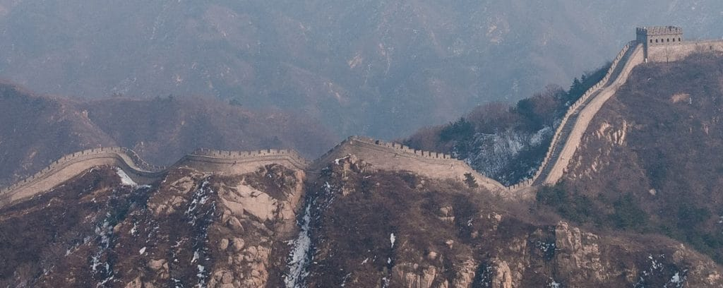 china cross border mauer • eCommerce-Symbiosen: Chinas Cross-Border-Markt